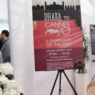 Dhaka to Cannes Reception 2017